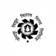 Jodhpur-Vidyut-Vitran-Nigam-Just Recharge Now!