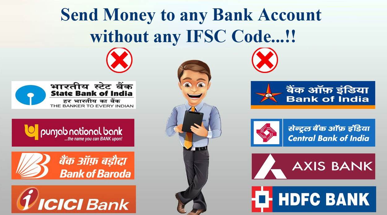 Bank Account Without Ifsc Code